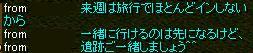 20060810210528.jpg