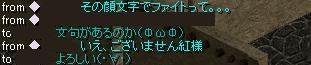 20060811222231.jpg