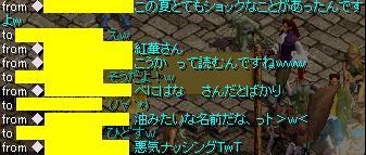 20060820180808.jpg