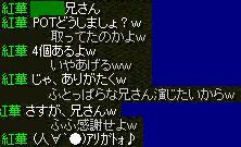 20060820182015.jpg