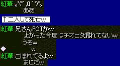 20060820182134.jpg