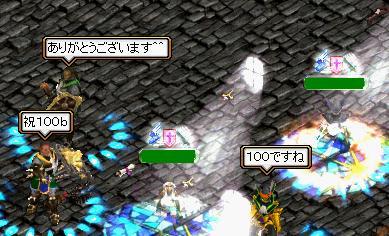 20060823001132.jpg