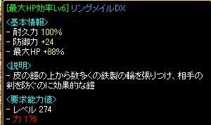 20060826151417.jpg