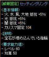 20060826151520.jpg