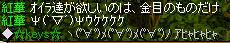 20060827060848.jpg