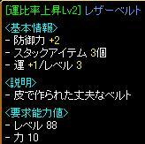 20060827060947.jpg