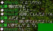 20060827061209.jpg