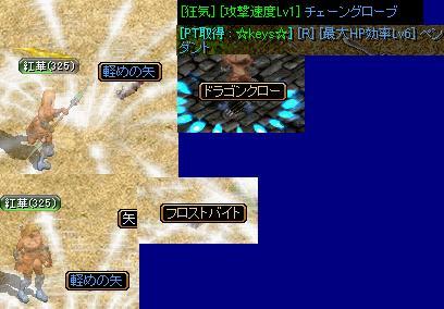 20060828190748.jpg