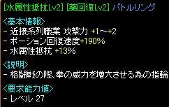 20060830184715.jpg
