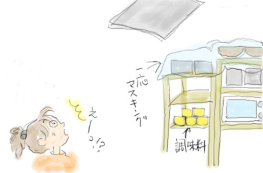 天井工事2_edited-1