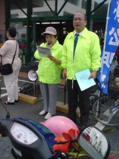 中国四川大地震救援募金