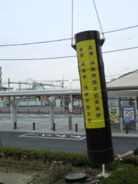 2008072405140000(1).jpg
