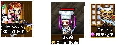 せど嬢sと湘南乃兎s