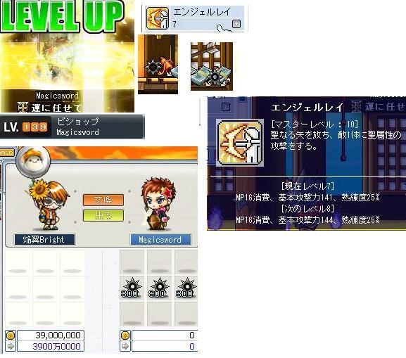 Magic139LV 日シュリ