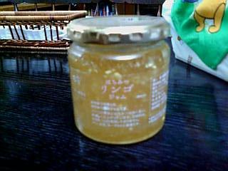 りんごジャム蜂蜜