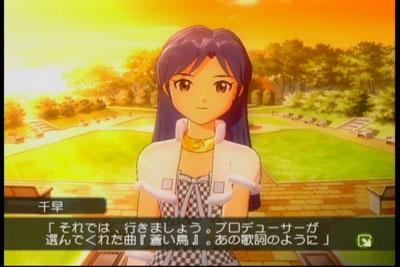 08-03-19-chihaya-01.jpg