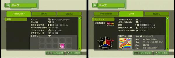 08-03-19-chihaya-02.jpg