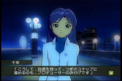 08-03-19-chihaya-03.jpg