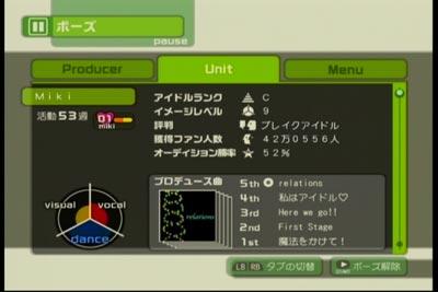 08-03-23-miki-02.jpg