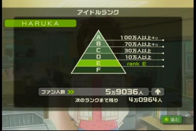 08-03-26-haruka-02.jpg