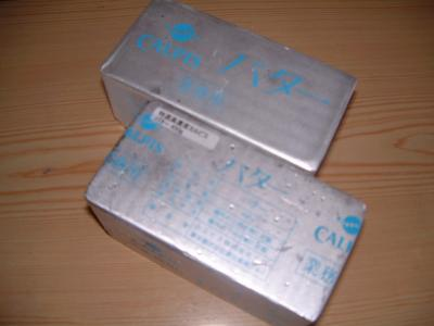 DSCF2602_convert_20080703013604.jpg