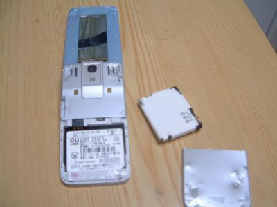 DSCF2604_convert_20080703013640.jpg