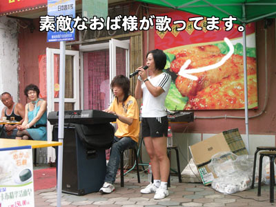 obasama-01.jpg