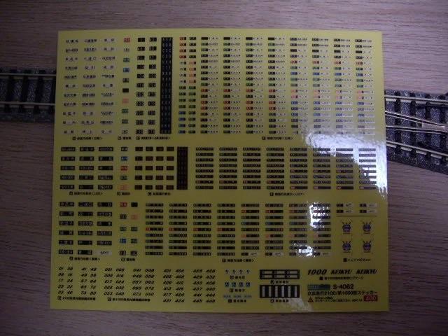 004_20080527225816.jpg