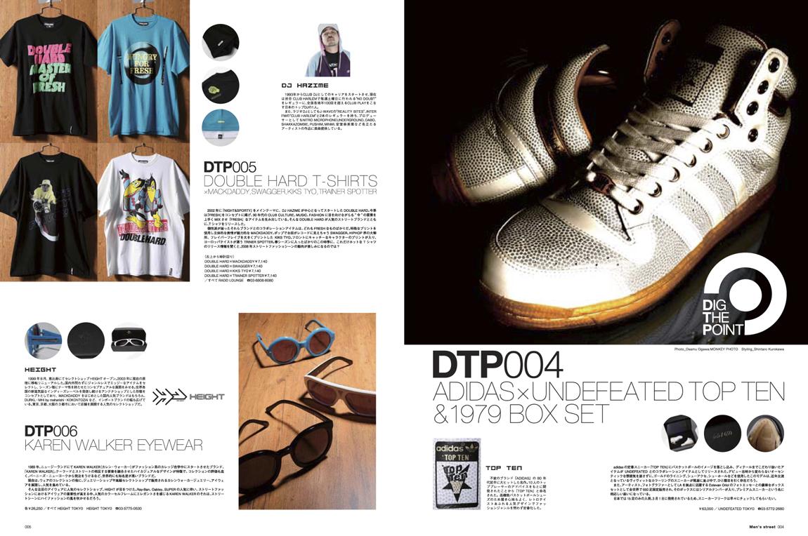 DTP-vol2.jpg