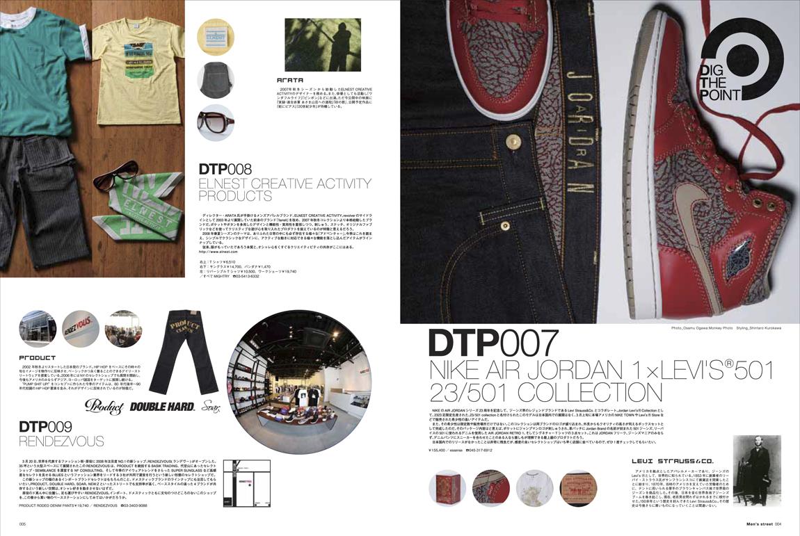 DTP-vol3.jpg