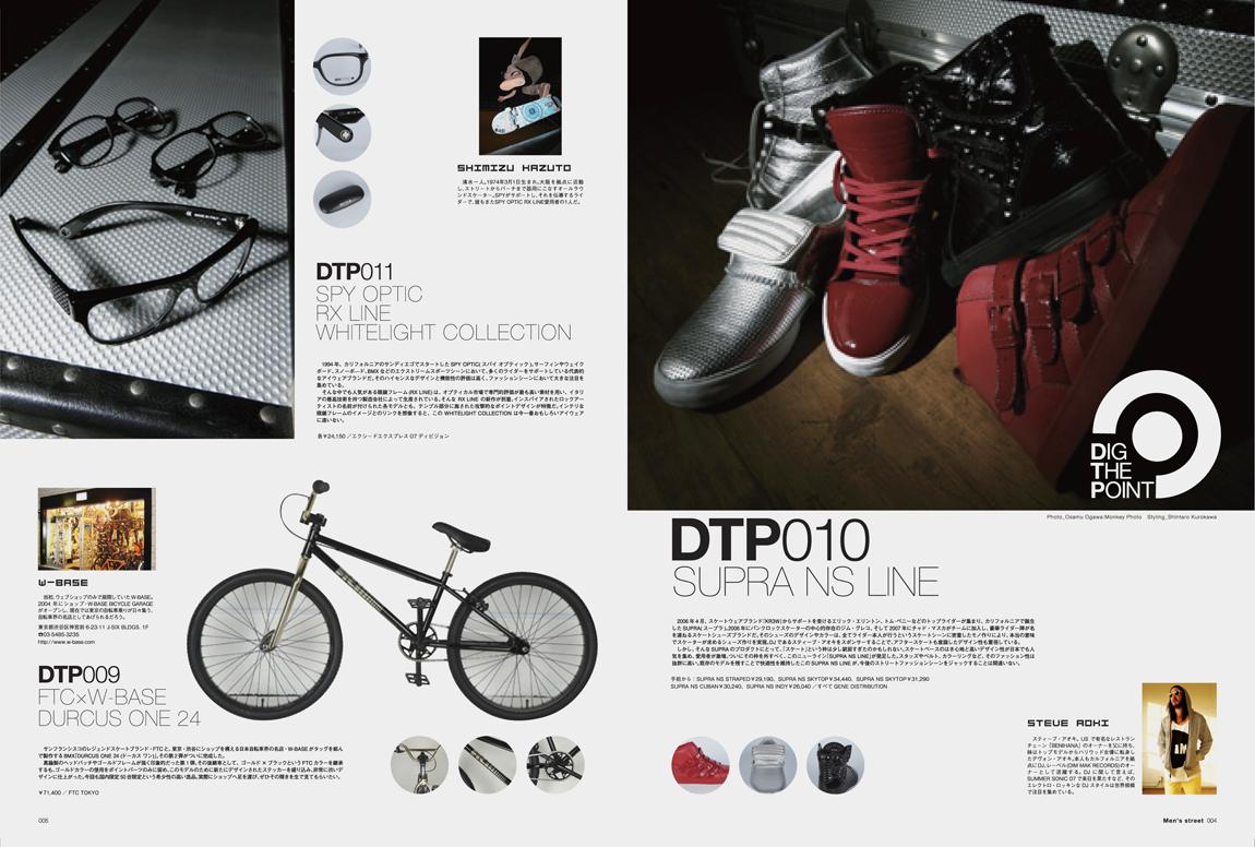 DTP-vol4.jpg