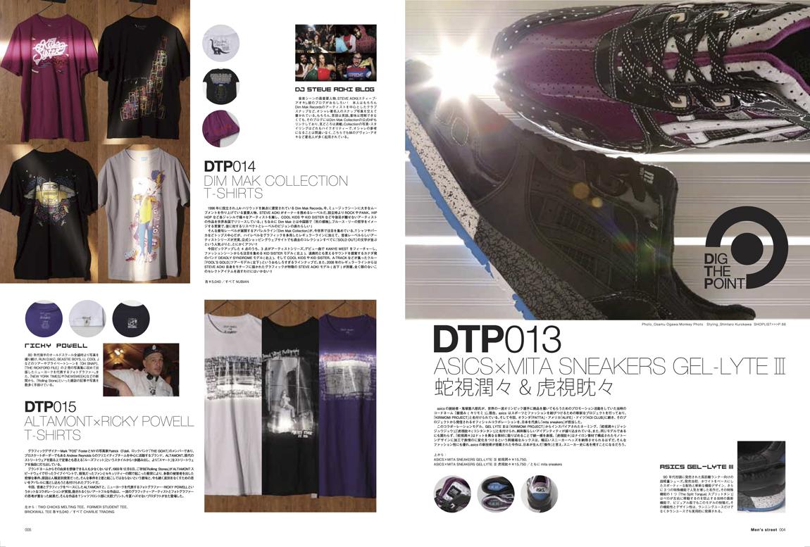 DTP-vol5.jpg