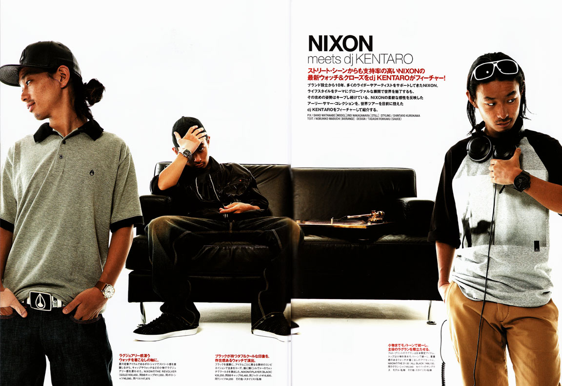 woofin-nixon.jpg
