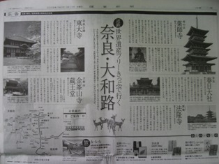 読売新聞1