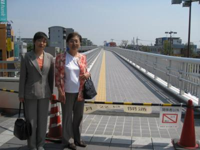 愛甲宮前歩道橋 開通