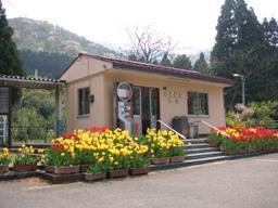 咲花の駅です。無人駅