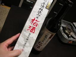 梅酒、大好き(*゚▽゚)ノ