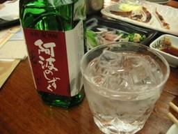 お酒大好き(*゚▽゚)ノ