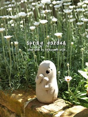 springgarden01