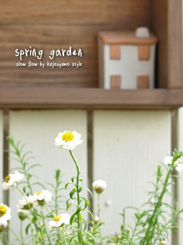 springgarden07