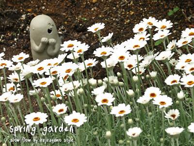 springgarden12