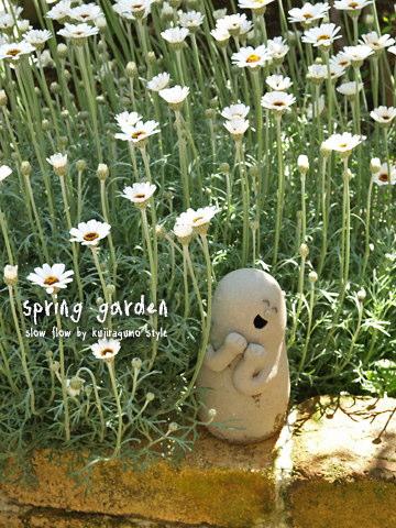 springgarden13
