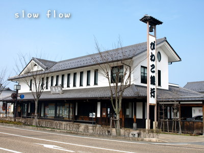 hikone10