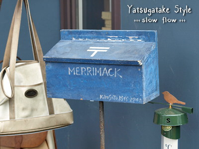 merrymack02