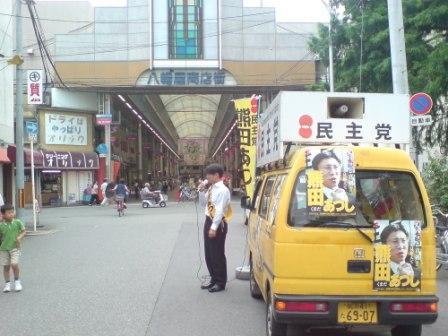 080619街頭演説3