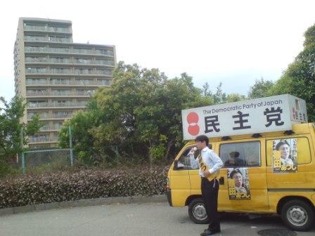 080619街頭演説4