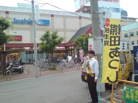 080619街頭演説5