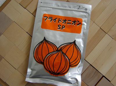 SANY2319_convert_20080328092527.jpg