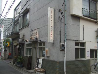 シンガポール料理 Five Star Cafe 五星鶏飯