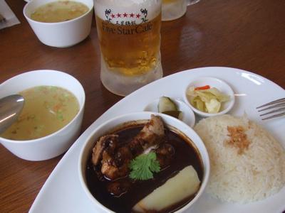 シンガポール料理 Five Star Cafe 五星鶏飯 ブラックカレー